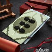 艾晴手賀 唐裝賀卡 手工創意復古中式新年禮物聖誕卡片送男領導【解憂雜貨鋪】
