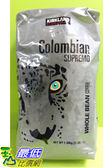 [COSCO代購] 哥倫比亞咖啡豆 KIRKLAND SIGNATURE 約1.36公斤_C1030484