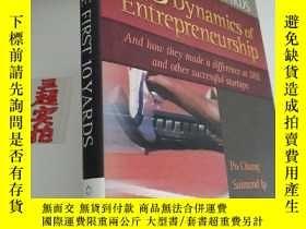 二手書博民逛書店THE罕見FIRST 10 YARDS - The 5 Dynamics of Entrepreneurship