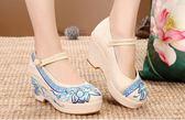 漢服棉鞋 漢服棉鞋 女士內增高坡跟高跟復古漢服鞋子繡花鞋   瑪麗蘇