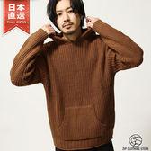 毛衣 畦編連帽針織衫 8色