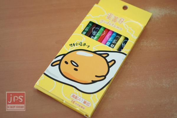蛋黃哥 12色 色鉛筆 (想要安穩過一生)