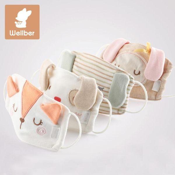 春季上新 寶寶口罩春秋透氣嬰幼兒卡通口罩新生兒童0-3-5歲防塵棉