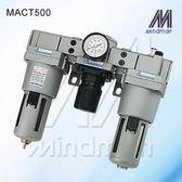 *雲端五金便利店* 三點組合 MACT 501 20A 25A 調壓閥 濾水器 潤滑器 給油器 Mindman 金器