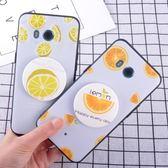 HTC U11手機殼全包邊軟硅膠磨砂防摔套日韓簡約小清新檸檬潮男女 創想數位