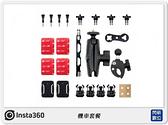 Insta360 摩托車套件 機車套餐 (ONE R / ONE X / ONE X2,公司貨) Insta 360
