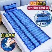 水床夏天單人雙人水床墊水席涼席家用降溫冰墊學生宿舍水墊冰床墊 潮流衣舍