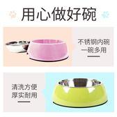 狗盆狗碗不銹鋼寵物貓碗雙碗