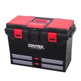 ※亮點OA文具館※ 樹德TB-802 專業型工具箱 / 零件收納箱