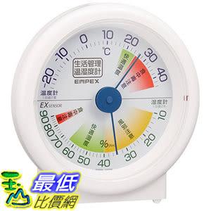 [東京直購] EMPEX TM-2401 TM2401 溫度計 溫濕度計 日本製