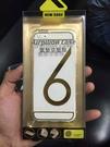 88柑仔店~三星Note5氣墊空壓殼note4空壓殼J7J3 A710防摔氣墊空壓殼