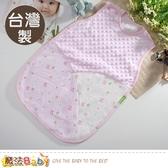 嬰兒寢具 台灣製精緻厚保暖防踢背心式睡袋 魔法Baby