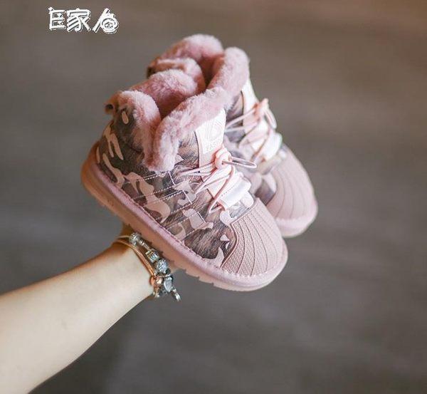 雪靴 冬季款女童貝殼頭雪地靴加絨保暖男童防滑短靴迷彩毛毛靴棉靴