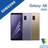 【贈一年延保卡+藍牙自拍腳架+立架】SAMSUNG Galaxy A8 2018 (A530) 5.6吋 智慧手機【葳訊數位生活館】