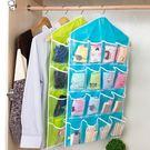 牆上壁掛式16格飾品儲物袋/收納袋 衣櫥衣架收納【隨機出貨】