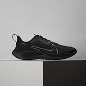 Nike Air ZM Pegasus 37 Shield 女鞋 黑 小飛馬 避震 慢跑鞋 CQ8639-001