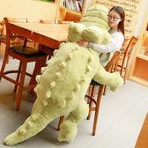 鱷魚公仔毛絨玩具睡覺抱枕長條枕女孩布娃娃玩偶可愛女生生日禮物【全館89折低價促銷】
