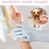 魔術橡膠防滑洗碗手套 (1雙入) A0058    OS小舖