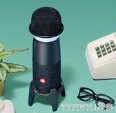麥克風唱吧向往的生活同款麥克風話筒音響一體無線音響變聲器無線麥克風LX 免運