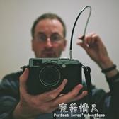 機械相機快門線國產B門鎖定慢門遙控富士X100T尼康DF徠卡索尼 完美情人館