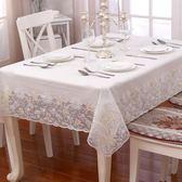 桌布田園防水防燙防油免洗塑料長方形pvc餐台布茶幾桌布