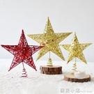 諾琪 鐵藝閃粉 聖誕樹星星頂裝飾 彈簧式樹頂星五角星 聖誕節裝飾品 聖誕節全館免運
