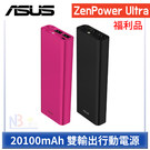 【福利品】 ASUS ZenPower ...