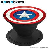 美國隊長【PopSockets泡泡騷】美國時尚多功能手機支架