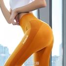 健身褲女蜜桃提臀緊身七八分褲跑步彈力高腰瑜伽褲速干運動褲顯瘦 快速出貨