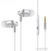 華為耳機入耳式9榮耀V9 v10 6s暢想7plus通用線控耳塞帶麥·Ifashion