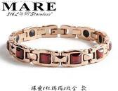 【MARE-316L白鋼】系列:環愛 (紅瑪瑙)玫金  款