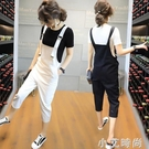 夏季洋氣減齡套裝吊帶褲女2020新款時尚韓版寬鬆牛仔連身褲小個子【小艾新品】