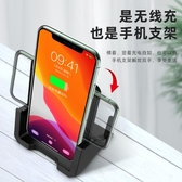 蘋果x無線充電器iphone11Pro Max手機快充xrxsmax專用板8plus車載8p HOME 新品