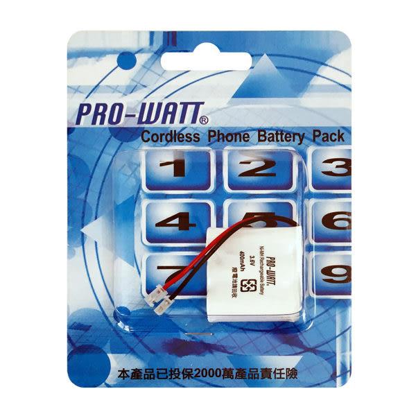 PRO-WATT P-350 無線電話電池 3.6V 400mAh 萬用接頭