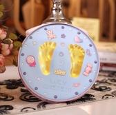 寶寶手足印泥手腳印手印新生的嬰兒童胎毛紀念品永久滿月百天禮物 MKS薇薇