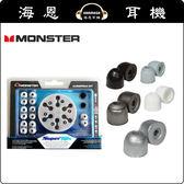 【海恩特價 ing】美國魔聲 Monster SuperTips  Foam Audiophile Kits 海棉耳塞
