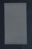 手機螢幕保護貼 Sony Xperia E4g(E2053) 多項加購商品優惠中
