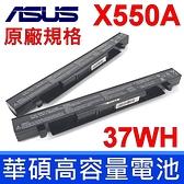 ASUS 華碩 A41-X550A 原廠規格 電池 Y581LC A450 X550VL X552 X552C X552CL X552E X552EA X55LM2H F450 F450C
