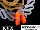 公司貨 KOVIX KVX 碟煞鎖 螢光橘 送原廠收納袋+提醒繩 德國鎖心  重機可用14mm鎖心 機車鎖