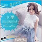 情趣用品 買送潤滑液 幼萌系蘿莉 真人矽膠娃娃 全實體不銹鋼變形骨骼 1:1非充氣小愛 140cm