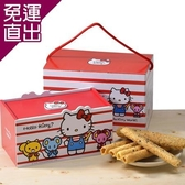 Hello Kitty. 芝麻蛋捲-麻吉禮盒(蛋素) E00800030【免運直出】