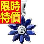 藍寶石 項鍊 墜子S925純銀-0.2克拉生日聖誕節禮物女飾品53sa13[巴黎精品]