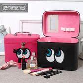 [618好康又一發]大容量手提旅行化妝包簡約大小號便攜韓國版