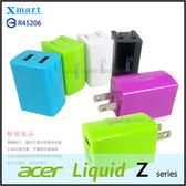 ◆Xmart AC210 5V/2.4A 雙孔 USB 旅充頭/旅充/ACER Liquid Z330/Z410/Z520/Z530/Z630/Z630S/Z5 Z150