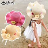 女童寶寶帽子沙灘帽波浪草帽遮陽帽兒童涼帽海邊度假防曬太陽帽 晴天時尚館