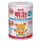 【MEIJI明治】金選嬰幼兒奶粉/ 1-3歲/ 850g/瓶