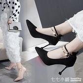 黑色尖頭淺口學生職業高跟鞋女貓跟2021新款春夏百搭網紅少女單鞋