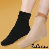 Ballerina-保暖禦寒加厚絨毛短襪(1對入)