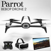 Parrot Bebop 2 四軸空拍機 FPV套裝組