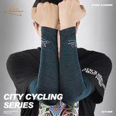防曬 袖套 2019夏季戶外冰絲袖套男女騎行防護手臂袖開車運動XTH冰爽袖套